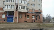 LA BELLA VITA, улица Серго Орджоникидзе на фото Ярославля