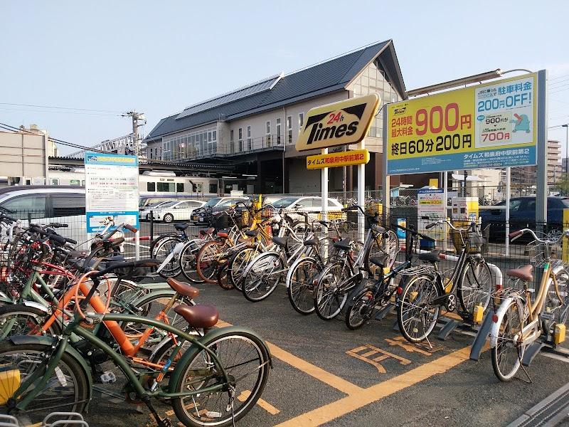 タイムズ和泉府中駅前第2