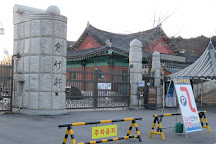 Ojukheon, Gangneung, South Korea