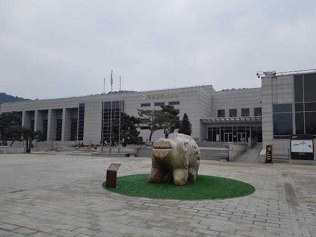 Musée national de Gongju