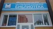 Центральная Городская Библиотека, улица Ленина на фото Сыктывкара