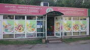 Магазин АО НК СПК, улица Маркова, дом 46 на фото Алматы