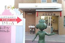 Hasegawa Machiko Art Museum, Setagaya, Japan