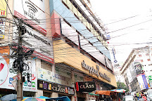 Shopping Vendome, Ciudad Del Este, Paraguay