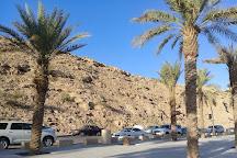 Wadi Namar, Riyadh, Saudi Arabia