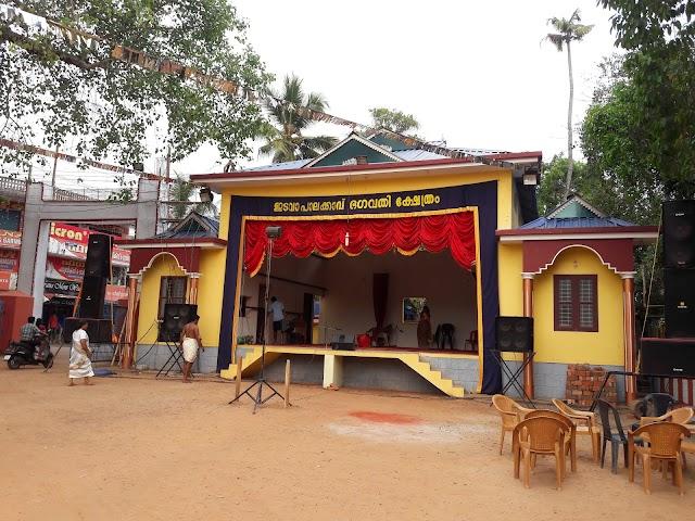 Palakkavu Bhagavathi Temple