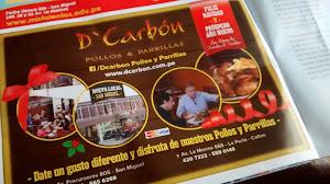 DCARBON 0