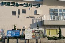 Izu Fruit Park, Mishima, Japan