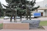 памятник Геологам на фото Железногорска