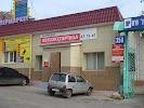 """Бюро независимой экспертизы """" Стандарт """", улица Урицкого на фото Ульяновска"""