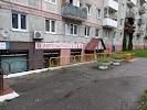 Автозапчасти-74, улица Александра Невского, дом 147 на фото Калининграда