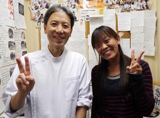 大阪 茨木 アトピー専門鍼灸院 悠々堂 まき鍼灸院