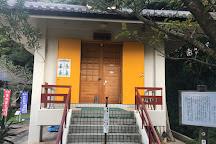 Nison in, Nagato, Japan