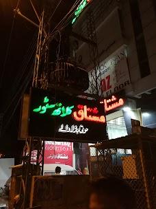 Mushtaq Cloth Store rawalpindi Rawalpindi