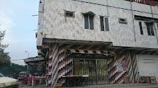 Bismillah Abbasi Restaurant & Naan Centre