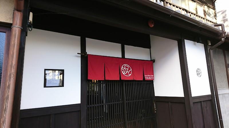 ゲストハウス&サロン 京都 月と