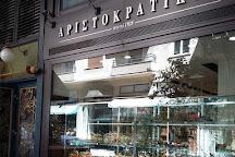 Aristokratikon, Athens, Greece