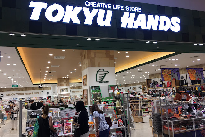 Visit Tokyu Hands on your trip to Singapore • Inspirock trip