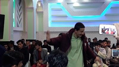 Samir Wedding Hall