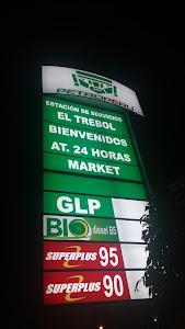 Servicentro Grifo El Trébol 6