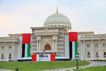 Sharjah National Park, Sharjah, United Arab Emirates