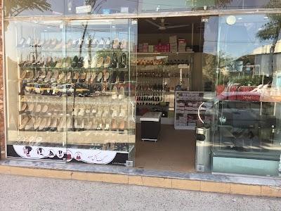 Sormeh Clothing Shop