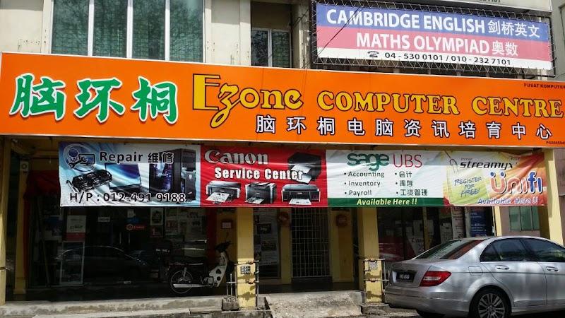 Ezone Computer Centre