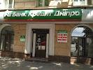 Банк Кредит Днепр, Соборный проспект, дом 58 на фото Запорожья