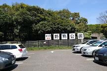 Tokyo Port Wildbird Park, Ota, Japan