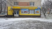 """Молочный комбинат """"Ставропольский"""", улица Доваторцев, дом 5 на фото Ставрополя"""