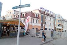 Banki-Butylki, Minsk, Belarus