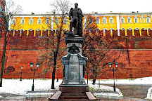 Monument to Alexander I, Moscow, Russia