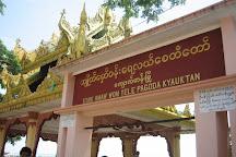 Midstream Kyauktan Pagoda, Kyauktan, Myanmar