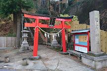 Arima Inari Shrine, Kobe, Japan