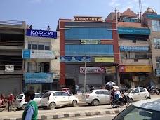 KARVY Comtrade Ltd. Kasur