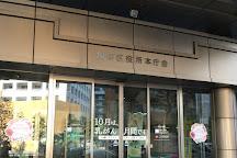 Nerima City Office Observation Lobby, Nerima, Japan