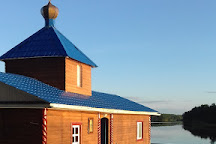 Holy Cross Cathedral of St. Nicholas Monastery, Verkhoturye, Russia