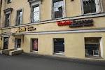 Яркий фотомаркет, Большая Пушкарская улица на фото Санкт-Петербурга