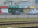 Аптека №195, проспект Нариманова на фото Ульяновска