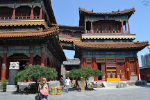 Lama Temple (Yonghegong), Beijing, China