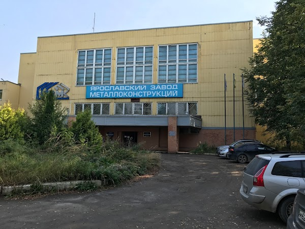 начала язмк зао ярославский завод металлических конструкций отзывы зиму остреньким соусом