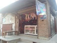 Sarfraz Kiryana Store chiniot