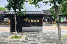 Alishan Forestry Village & Hinoki Village, East District, Taiwan