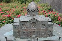 Garten des Gedenkens, Marburg, Germany