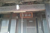 Henshoji Temple, Kudoyama-cho, Japan