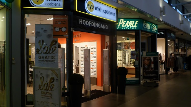 Pearle Opticiens Den Bosch 's-Hertogenbosch