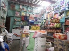 Mahboob shopping center chiniot