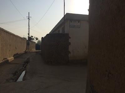 مسجد امام ابوحنيه