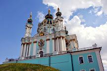 St. Andrew's Church, Kyiv (Kiev), Ukraine