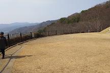 Tateishi Park, Suwa, Japan